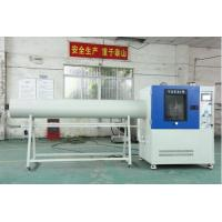 Buy cheap IPX56 Strong Water Spray Environmental Test Chamber Diameter 600mm Customizable from wholesalers