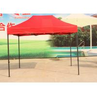 Buy cheap 3m X 3m Garden Gazebo Canopy Tent Heavy Duty For Trade Show Advertising from wholesalers
