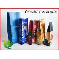 Buy cheap Aluminum Foil Coffee Packaging Bags  Side Gusset Custom Printing 500g from wholesalers