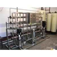 Buy cheap Double Stage Pure Water Treatment Plant , RO Water Treatment Equipment 1 Ton Per Hour from wholesalers