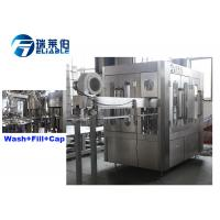 Buy cheap Electric Liquid Filler Equipment Complete Production Line Turn Key Project from wholesalers
