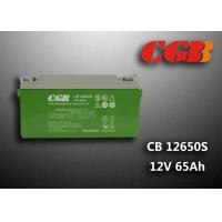 Buy cheap Non Spillable Cb12650s Rechargeable Sealed Lead Acid Battery 12v 65ah Abs Plastic from wholesalers