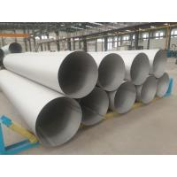 Buy cheap Large Diameter Stainless Steel Pipe from wholesalers