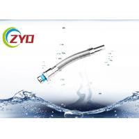 Buy cheap 73cm Length Kitchen Sink Drain Pipe ABS Deodorant Type 1Mpa Pressure from wholesalers