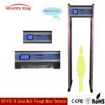 Buy cheap Ehanced portable walk through metal detector Door Professional Sensitive Alarm from wholesalers