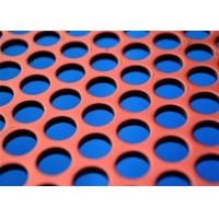 Buy cheap Powder Coated Perforated Metal Sheet Grills With Square Hole 1.5mm Thickness from wholesalers