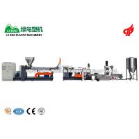 China Pe Hard Scraps Waste Polythene Recycling Machine With Stable Performance on sale