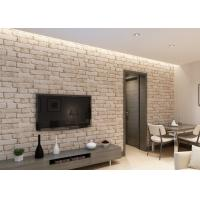 Buy cheap Removable 3D Brick Effect Wallpaper , Embossed Faux Brick Wall Covering Washable from wholesalers