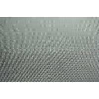 Buy cheap duplex stainless steel wire mesh from wholesalers