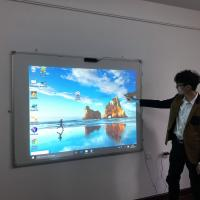 Buy cheap China No.1 interactive board with hand touching for kids games from wholesalers