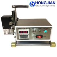 Buy cheap Gravure Cylinder Copper Plating Device For Pinhole Cylinder Repair Kit product