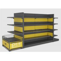 Buy cheap Heavy duty gray and yellow supermarket gondola with promotion display fashion mix color shelf for store from wholesalers