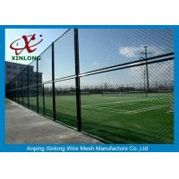 Buy cheap Durable Sports Ground Fencing , Link Chain Fence For Tennis Ground from wholesalers