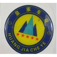 Buy cheap Promotion 3D Doming Resin Stickers  from wholesalers