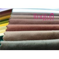 Buy cheap Lingluo Meifang Luxury Curtain Fabric / Polyester Velvet Curtain Fabric from wholesalers