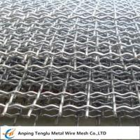 Buy cheap High Carbon Steel Wire Mesh|Metal Mesh for Screening and Filtering from wholesalers
