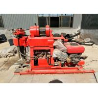 Buy cheap Portable Geological Sampling Drilling Rig Machine Mineral Drilling Rig from wholesalers