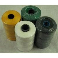 Buy cheap nylon/polyester twine,multi line. from wholesalers
