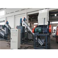 China 380V PET Plastic Recycling Machine , 500 - 1500kg/H PET Recycling Machinery on sale