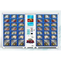 Buy cheap Exhibit Fair Cool Drink Vending Machines / Vendor Machine Intelligent LCD Display from wholesalers