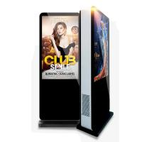 Buy cheap 55 Sun Redable Outdoor Touch Screen Interactive Kiosk Advertising Lcd Totem With AR Glass from wholesalers