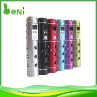 Buy cheap New harvest men fashion atmo vaporizer electronic cigarette from wholesalers