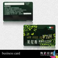 Buy cheap 3D CMYK Plastic Barcode Cards Frosting Surface Silver Hot Stamping from wholesalers