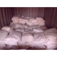 Buy cheap 2,4-D 98%TC/CIF Buenos aires product