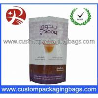 Buy cheap Side Gusset Coffee Packaging Bags with Valve for Pack Candy from wholesalers