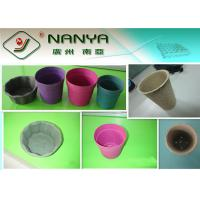 Buy cheap Molded Paper Products Seedling Cup / Flower Pot for Agricultural Use from wholesalers