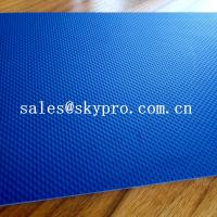Buy cheap Environment friendly Shoe Sole Rubber Sheet for acclive eva sole product