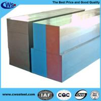 Buy cheap DIN 1.2311 Plastic Mould Steel Plate from wholesalers