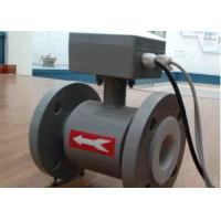 Buy cheap Insertion Type Sewer Flow Meter Magnetic In Pulp And Paper Accuracy 1% Fs from wholesalers