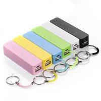 Buy cheap Promotional Gift Slim Design Power bank Custom Logo Acceptable Max. Capacity 2600mAh from wholesalers
