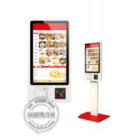 Buy cheap Order Payment Self Service Totem Touch Screen , 32 Inch Floorstanding Pos Terminal Kiosk from wholesalers