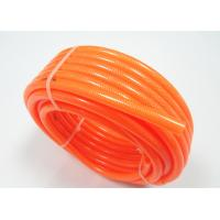 Buy cheap transparent plastic tubing pvc nylon braided hose pipe with flexible all seasons from wholesalers