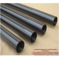 Buy cheap excellent glossy surface carbon fiber tube from wholesalers