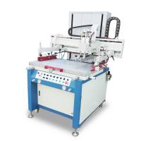 Buy cheap PLC Control Screen Printing Press Machine With Sensitive Proximity Switch from wholesalers