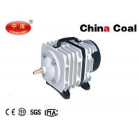 Buy cheap ACQ-009 Aquarium Electromagnetic Air Compressor  Smooth operation with out oil lubrication, low energy consumption. from wholesalers