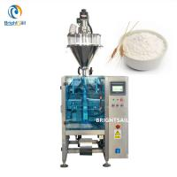 Buy cheap Grain Wheat Flour Packing Machine Rice Cassava Powder Packaging Easy Operation from wholesalers