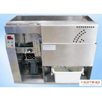 Buy cheap Coin washing machine(HomingGame-Com-022) from wholesalers