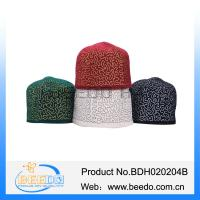Buy cheap New embroidery wool felt cap muslim prayer hat from wholesalers