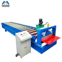 Buy cheap PPGI GI wall panel roll forming machine from wholesalers