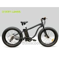"Buy cheap 26""X 5.0 Beach Cruiser Disc Brakes Fat Wheel Bicycle 48V 500W Rear Gear Motor from wholesalers"