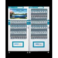 Buy cheap OEM ODM Medicine Vending Machine Easy Operate With Excellent Capacity from wholesalers