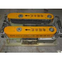 Buy cheap DSJ Electric Engine Underground Cable Tools Cable Laying Equipment from wholesalers