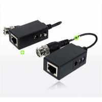 Buy cheap UTP Video Balun,1 Channel Passive or Active Video Balun,Provide Power for Security Camera product