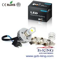 Buy cheap Super Bright 2000LM 6500K 18W Motorcycle LED Headlamp product