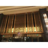 Buy cheap OEM curtain wall panel metal screen stainless steel finish brass color product