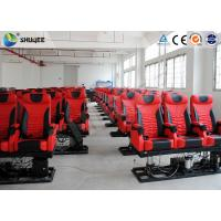 Buy cheap 4DM Big 4D Movie Theater Electronic System With Footrest product